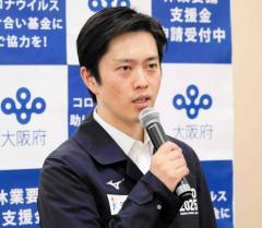 吉村知事 クオカードで超スピード給付…医療従事者に最大20万円分