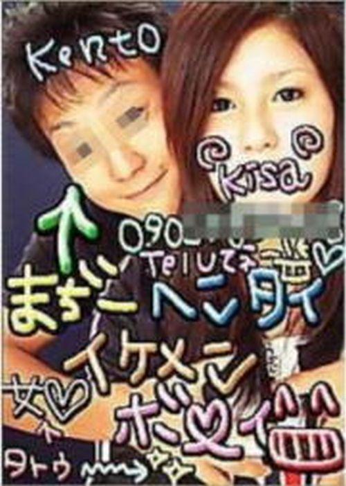 KanedaKumiko_puri02