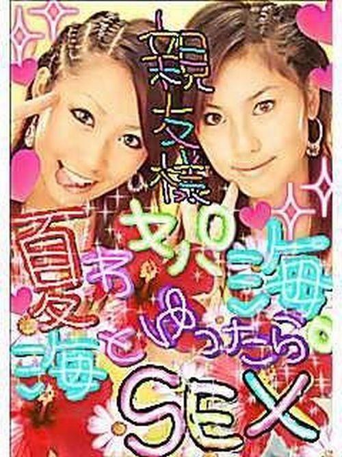 KanedaKumiko_puri03