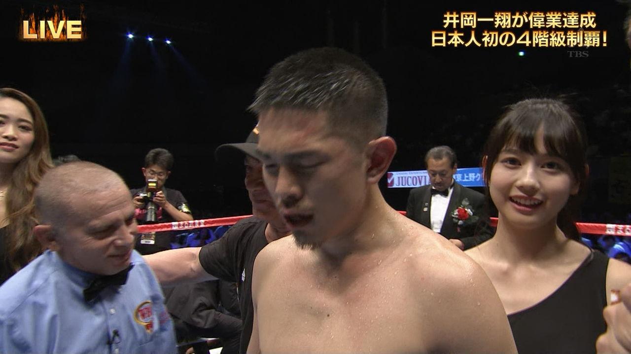 ボクシング井岡戦後ラウンドガールが売れようと必死でカメラ目線で邪魔と話題に
