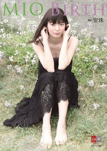 【画像】仲村トオルと鷲尾いさ子の娘が美人すぎると話題にwww