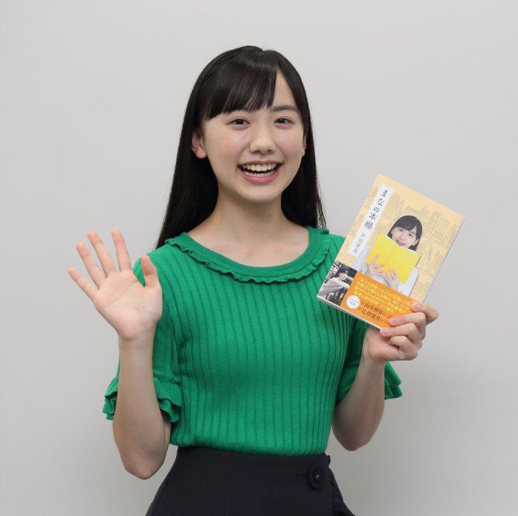 【画像】芦田愛菜さん、ようやく膨らみかける