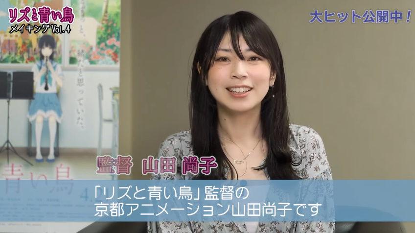 【画像】 京アニの社員が美人すぎると話題にwwwwwwwwwwwwwwwwwwwwwwwww
