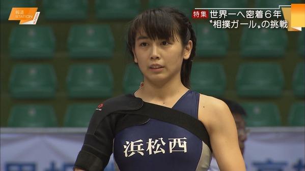 野崎舞夏星(のざきまなほ) 女子相撲