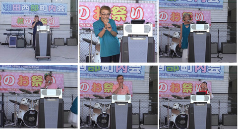 karaoketaikai1