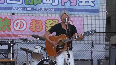 シンガーソングライター小次郎2