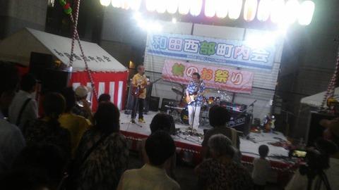沖津band