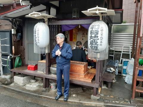 hatujizou2021-1