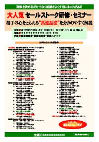 serusutoku0201