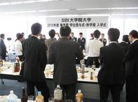 SBI入学式2