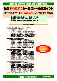 serusutoku0101
