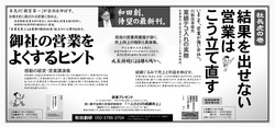 07koukoku
