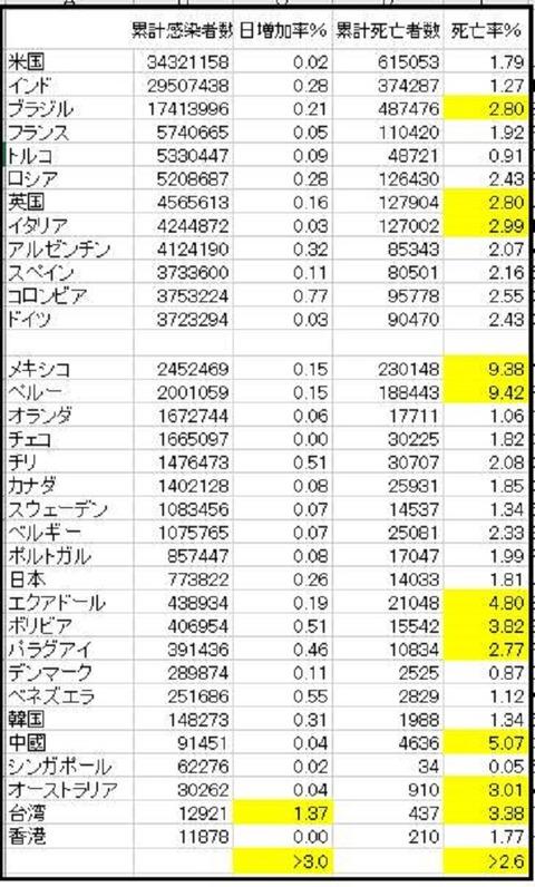 000000 1 a 6gatu 14ka yamashita 1