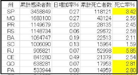 000000 1 a 6gatu 14ka yamashita 4