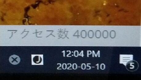 0000 a 1 allserver aaaa 40mannkai saitou