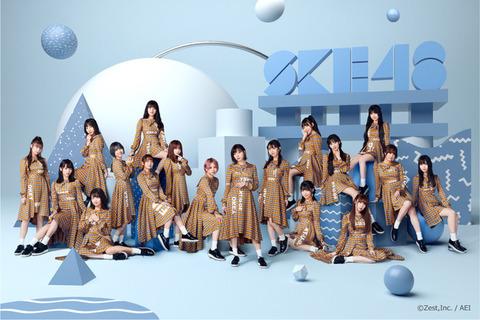 総勢73名のSKE48全メンバーが登場する新番組がスタート!