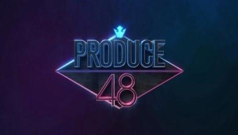 20180404_produce48_n