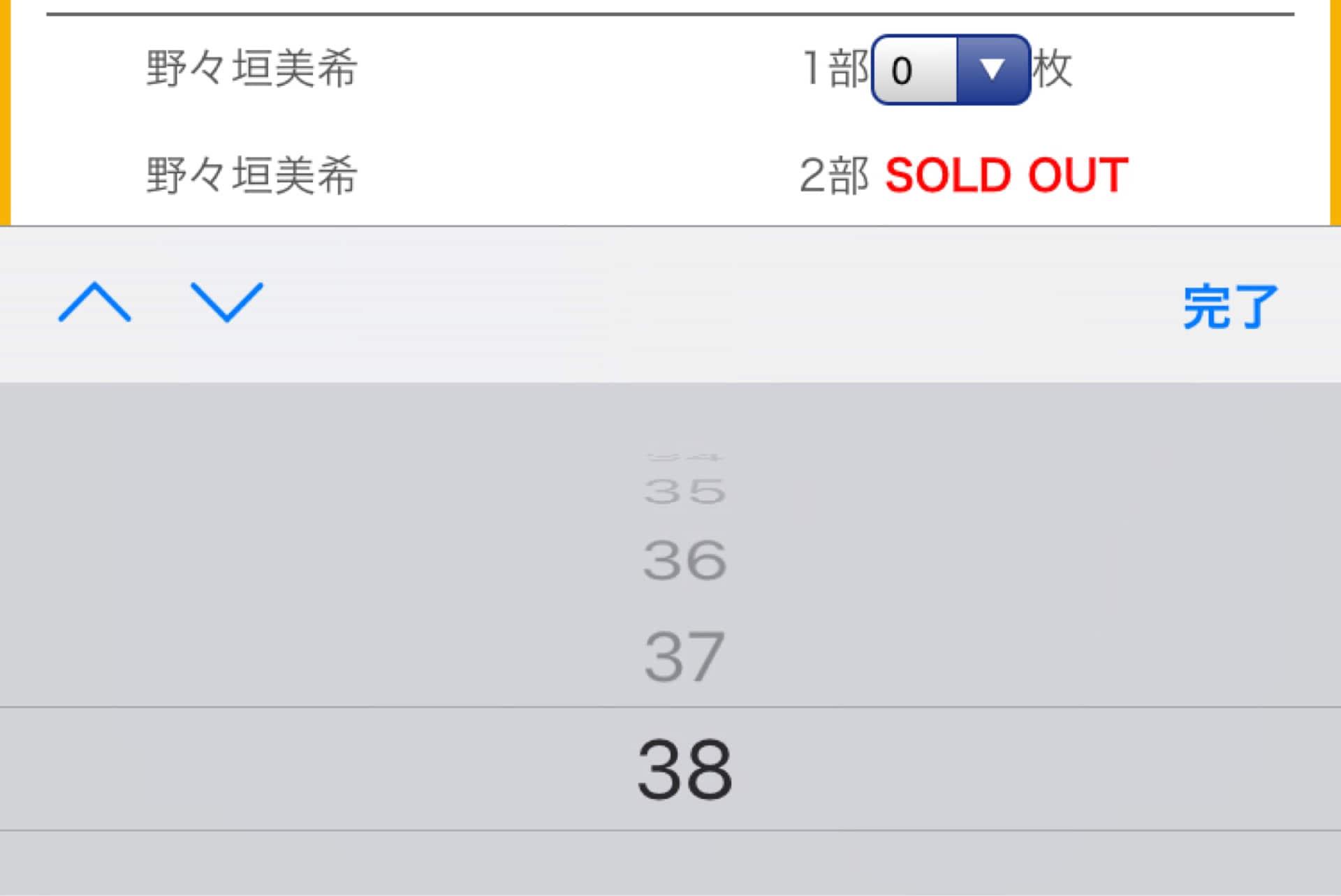 【SKE48】野々垣美希「38枚復活してた」 他