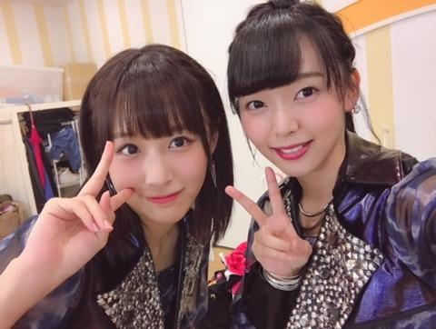 SKE48髙畑結希と鎌田菜月がカレーの食べ放題に行く!