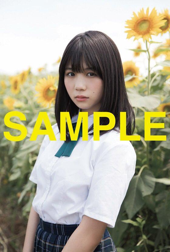 小畑優奈(SKE48)が夏と水着と制服青春グラフィティーがコンセプトのMOOK「SUMMER CANDY 2017」に14ページ登場! 他
