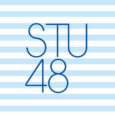 STU48出張公演@SKE48劇場の出演メンバーが決定!