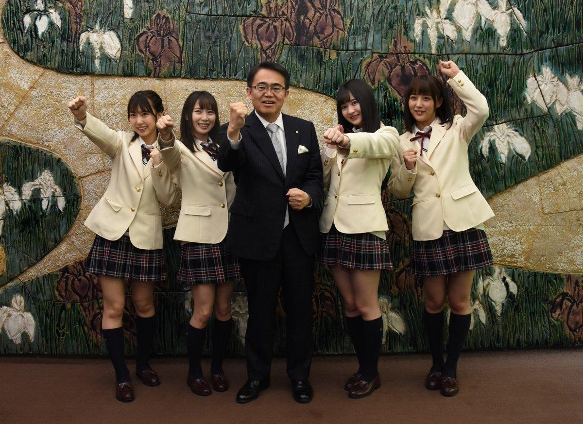 大村秀章愛知県知事、SKE支援を表明!!! 他