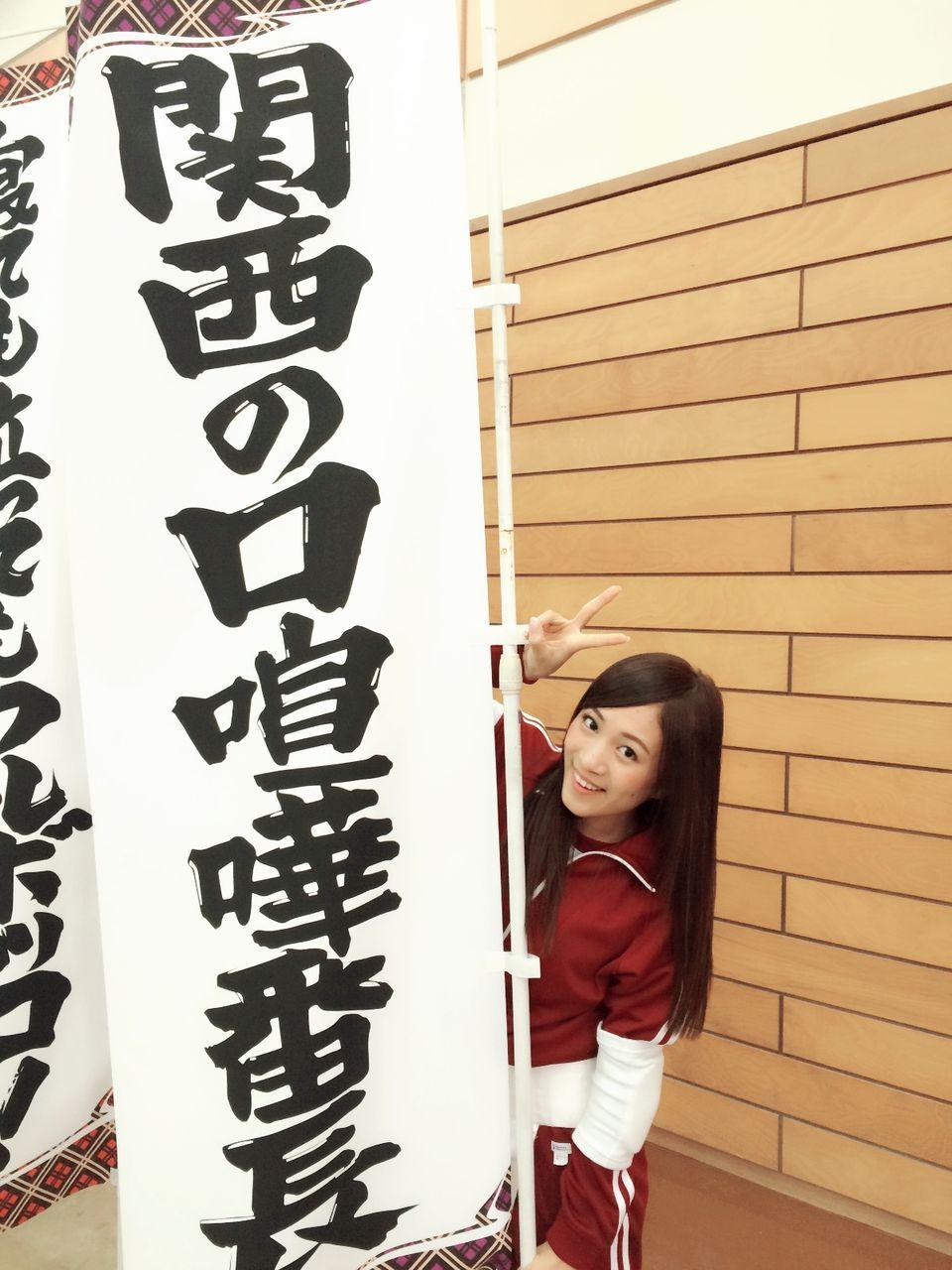 SKE48斉藤真木子は商機を逃さないwwwwww... 「SKE48斉藤真木子は商機を逃さないw