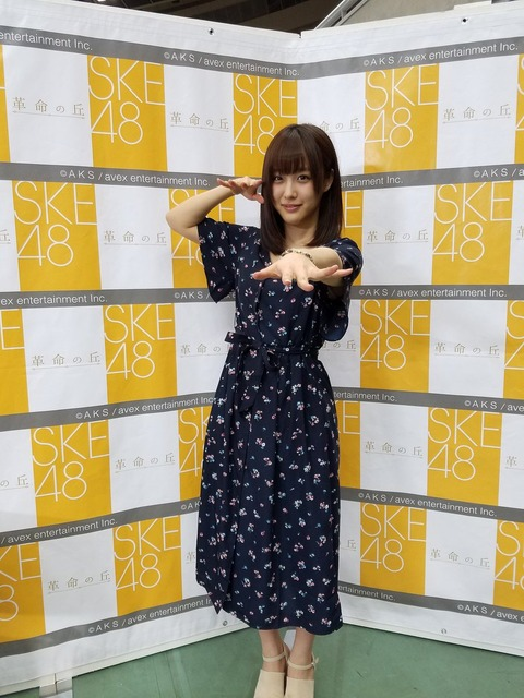 【大写真会】腐ってるようには見えない鎌田菜月お嬢様!!!の画像