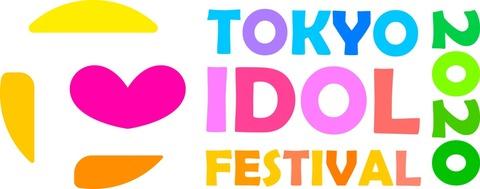 TOKYO-IDOL-FESTIVAL-2020