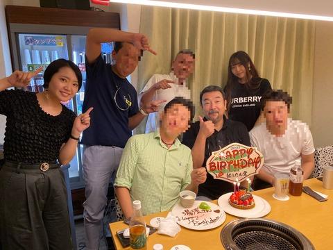 SKE48元支配人 湯浅洋誕生日会に元SKEメンバーが2名参加!
