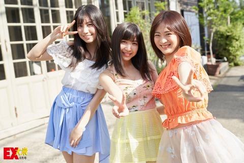 【ムチムチがたまらん】SKE48太田彩夏、荒井優希、都築里佳の未公開グラビア!