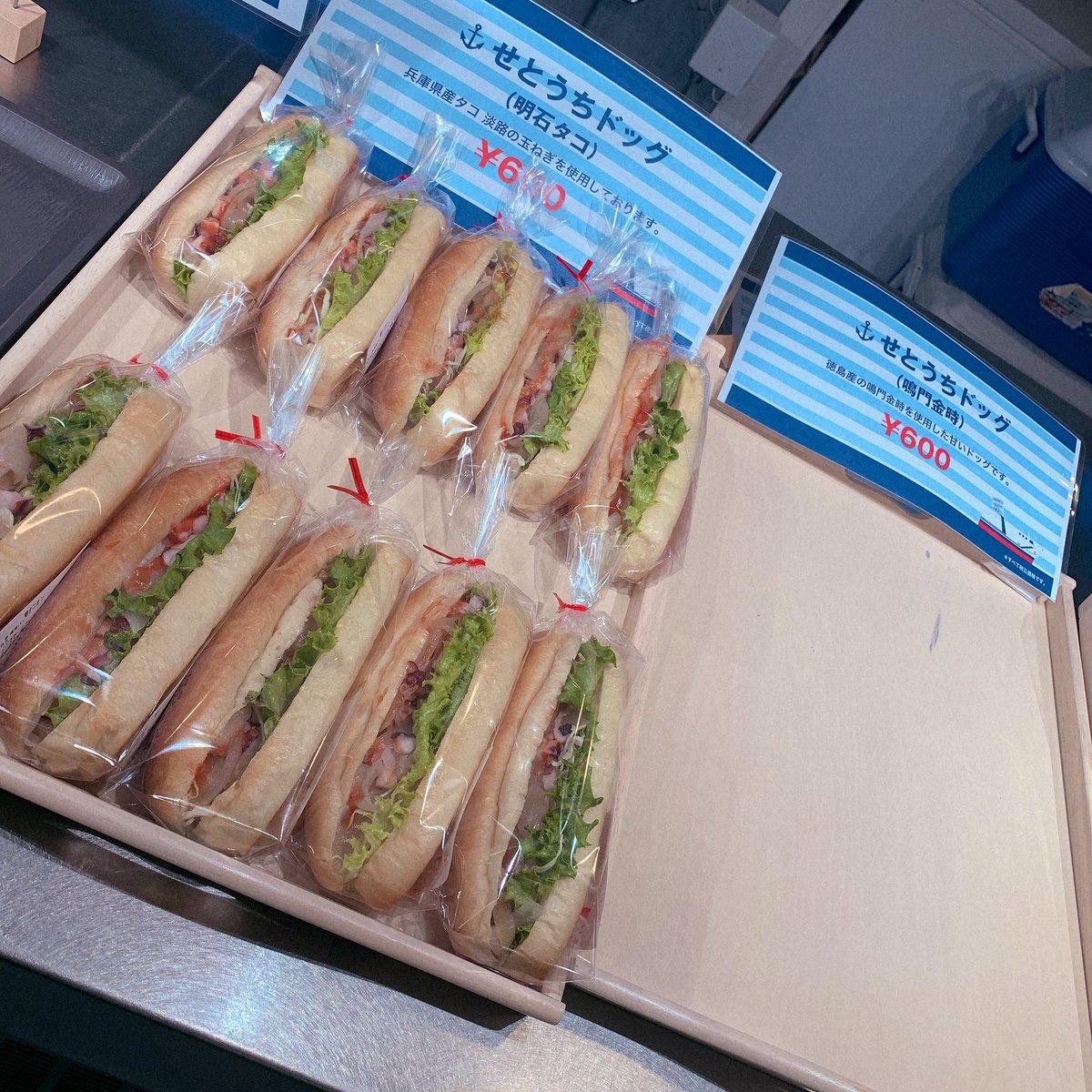 ハロプロのバスツアー、夕食のドリンクが500円でオタク激怒 YouTube動画>1本 ->画像>103枚