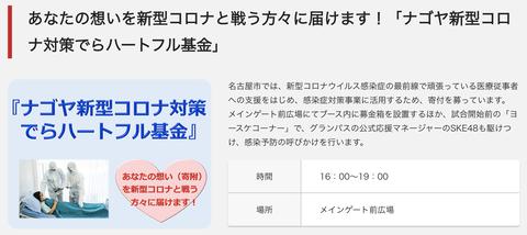 スクリーンショット 2020-08-09 20.59.40