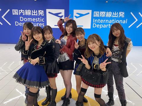 【SKE48】これ中部国際空港か?