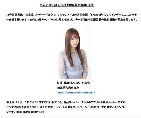 スクリーンショット 2021-01-20 8.43.55