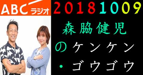 スクリーンショット 2018-10-10 22.17.35