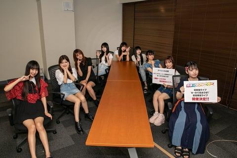 SKE48『カミングフレーバー』8/30に初の単独ライブ決定!!!