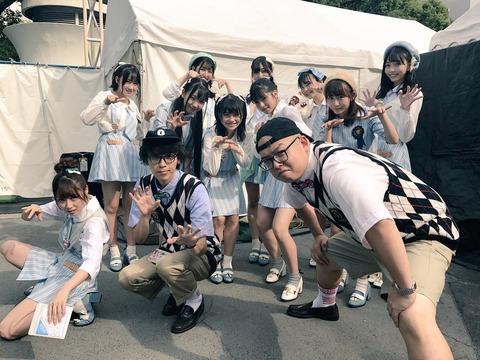 SKE48高柳明音が ONIGAWARA にハマる!!!