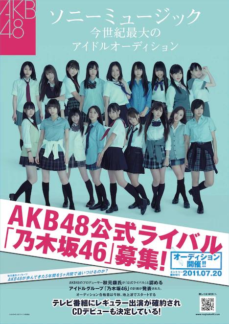 AKB48_nogizaka46