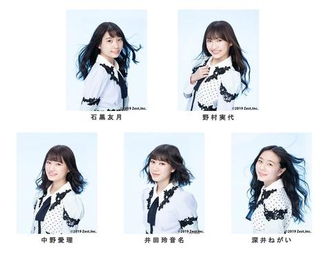 【画像】SKE48 井田玲音名「このメンバーで何するんだろう??」