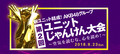 スクリーンショット 2018-09-20 15.49.13