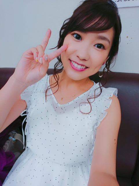元SKE48佐藤実絵子「32さいです、わーい」