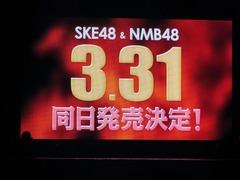 34aa1a57