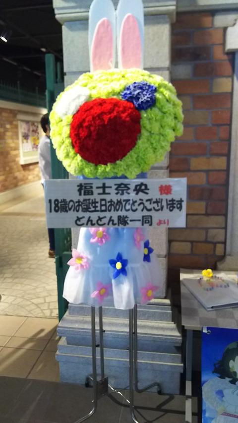 SKE48福士奈央の生誕ディスプレイ!さのまるくん(佐野市)だけでなくとちまるくん(栃木県)まで参戦!