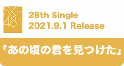 スクリーンショット 2021-06-26 1.38.24