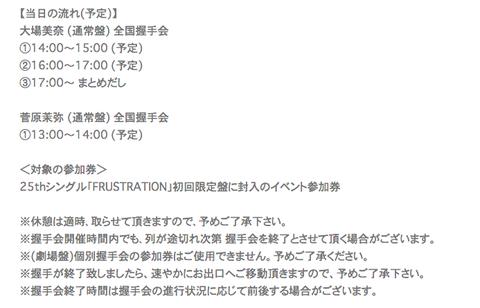 スクリーンショット 2019-09-05 0.00.27