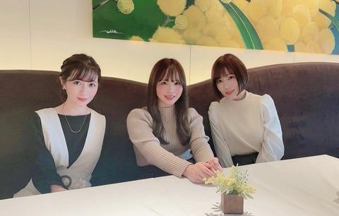 【元SKE】OGが集まる・・・これは、松井珠理奈卒コンの打合せ?