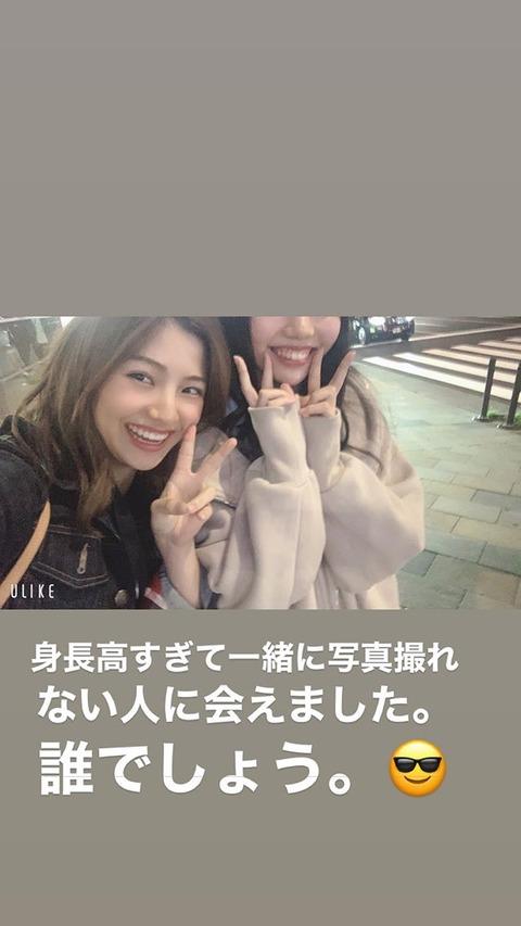 【元SKE48】後藤楽々「身長高すぎて一緒に写真撮れない人に会えました。」