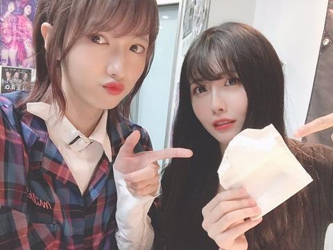 【SKE48】谷真理佳の財布www