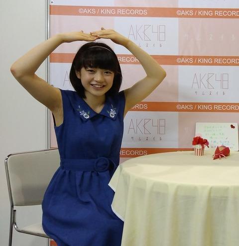 【写メ会】まりんのやったねがやったねしてるSKE48坂本真凛!!!の画像